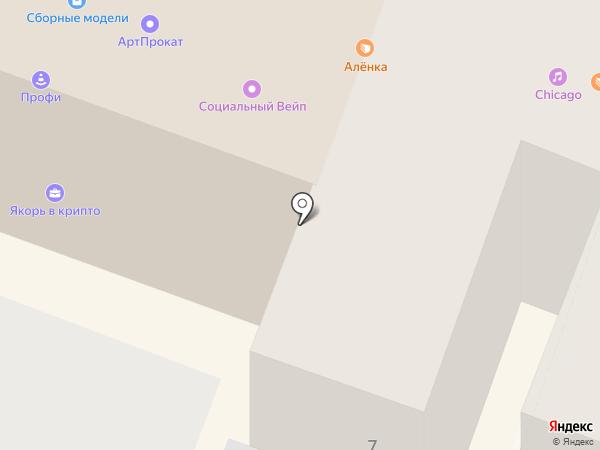 ГлавПар Саратов на карте Саратова