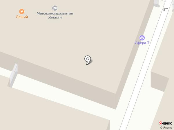 Снукер на карте Саратова