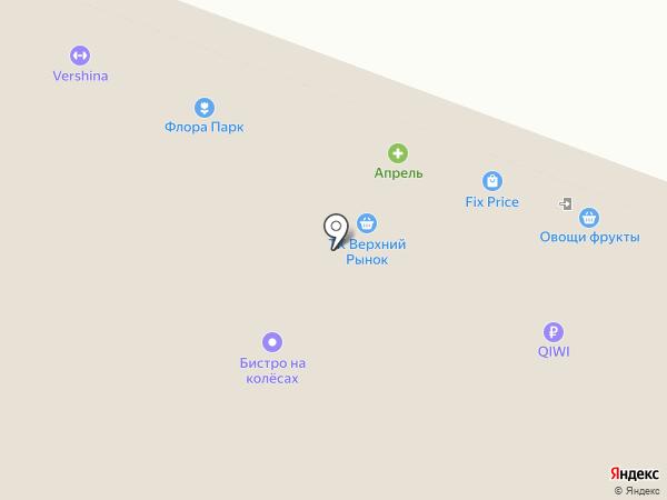 Vershina на карте Саратова