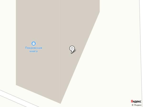 Покровская книга на карте Саратова