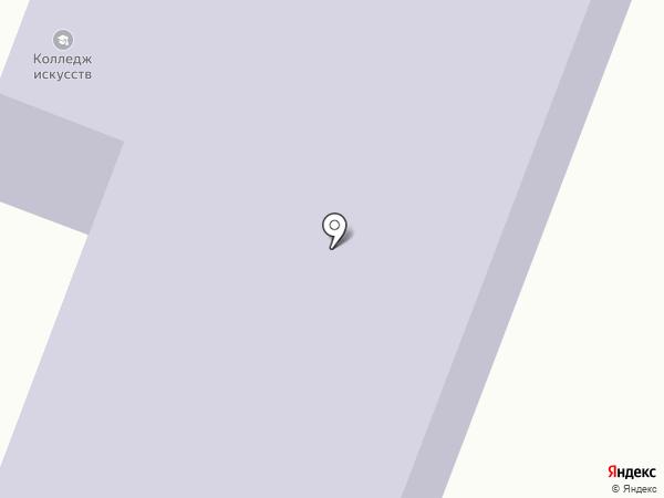 Саратовский областной колледж искусств на карте Саратова