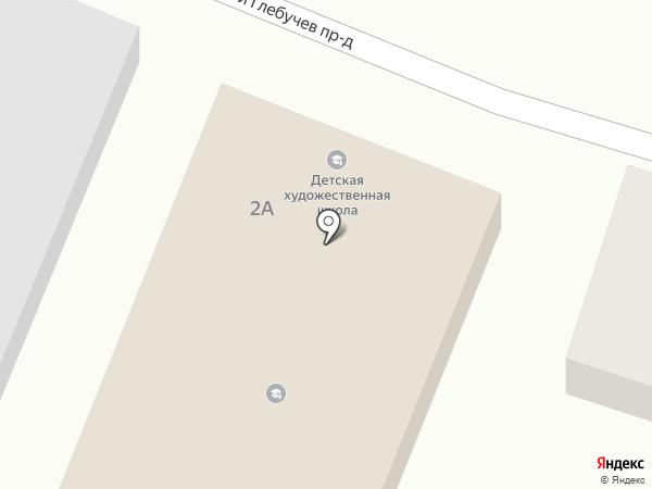 КОМПАС-ЭКСПЕРТ на карте Саратова