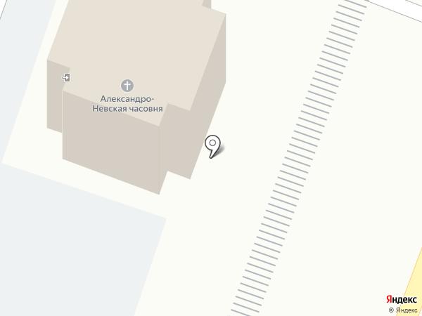 Живоносный источник, Часовня в честь иконы Божией Матери на карте Саратова