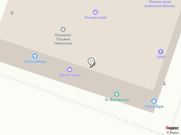 Золотой Лотос на карте Саратова