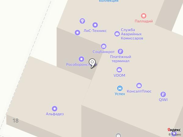 Правовое бюро оценки недвижимости на карте Саратова