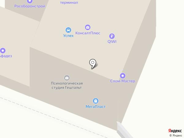 СТРОЙРЕГИСТРГРУПП на карте Саратова