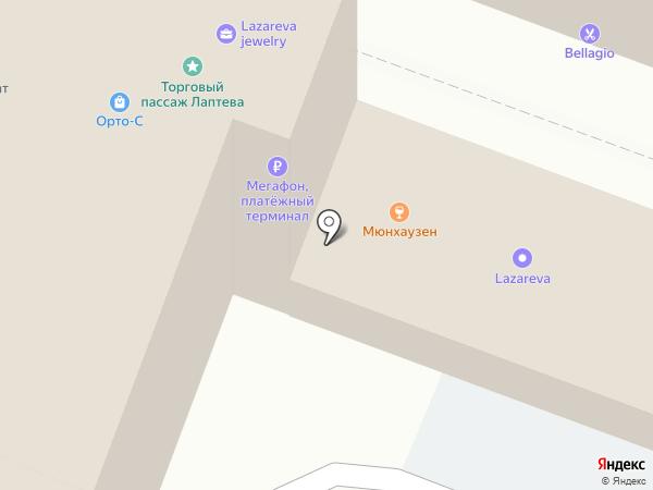 Банкомат, Лето Банк на карте Саратова