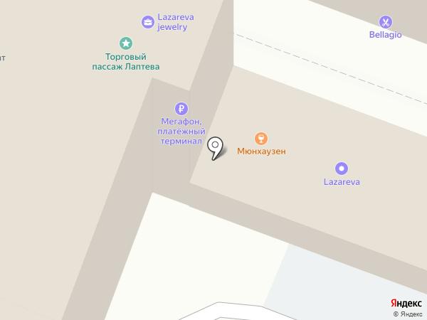 Банкомат, БыстроБанк на карте Саратова