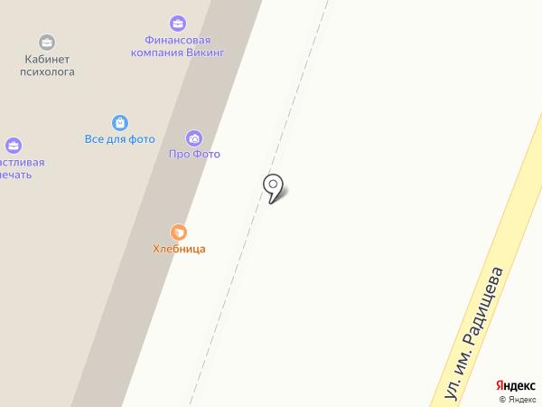 Бизнес-Сервис на карте Саратова