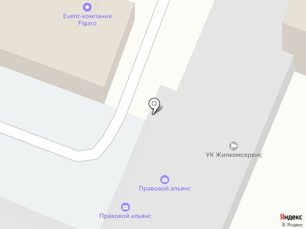Земское обозрение на карте Саратова