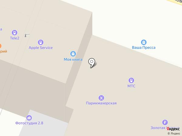 Argos-Media на карте Саратова