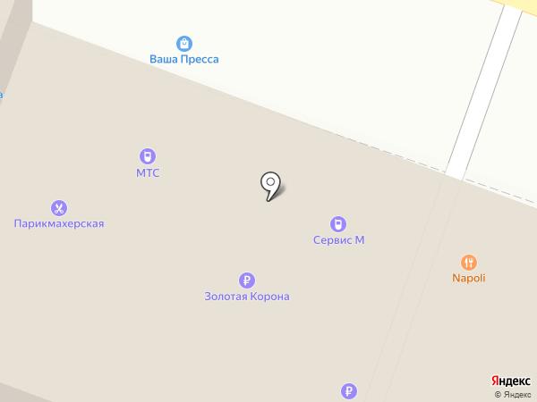 Банкомат, МТС-банк, ПАО на карте Саратова