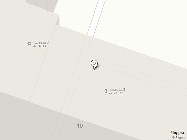 Сан Круа на карте Саратова