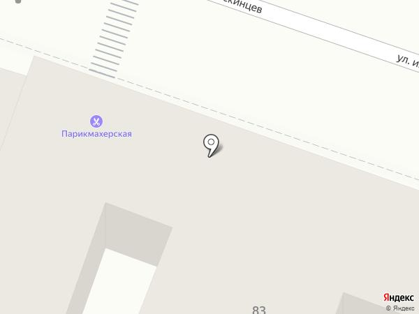 Социальная парикмахерская на карте Саратова