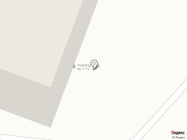 Медуница на карте Саратова