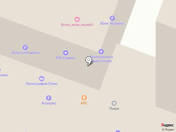 ЮТА-ПРАВО на карте Саратова