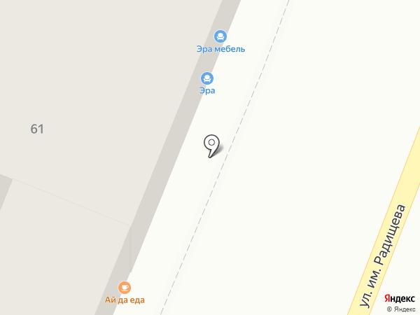 Лилия на карте Саратова