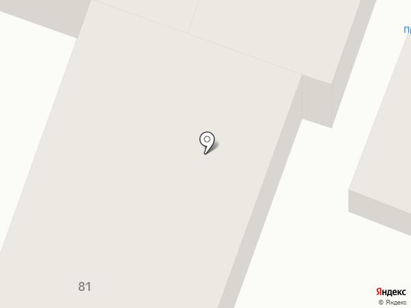 RamSey на карте Саратова
