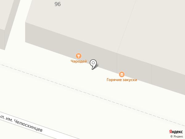 Чародей на карте Саратова
