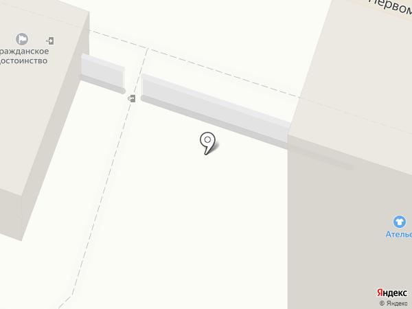 Саратовская областная профсоюзная общественная организация работников среднего и малого бизнеса на карте Саратова