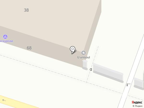 ШАХТА на карте Саратова