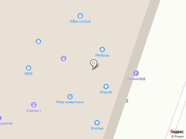 Avon на карте Приволжского