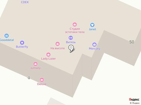Сауна на ул. Радищева на карте Саратова