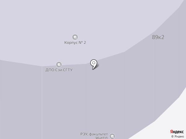 Саратовский социально-экономический институт РЭУ им. Г.В.Плеханова на карте Саратова