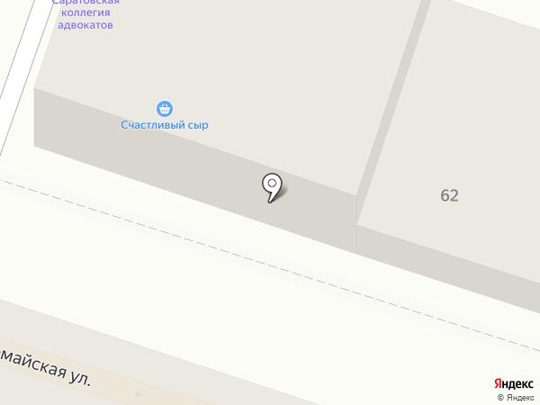 Домашний на карте Саратова