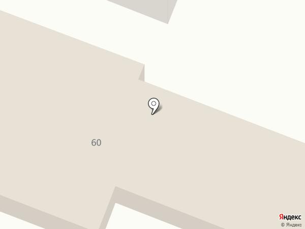Сапфир на карте Саратова