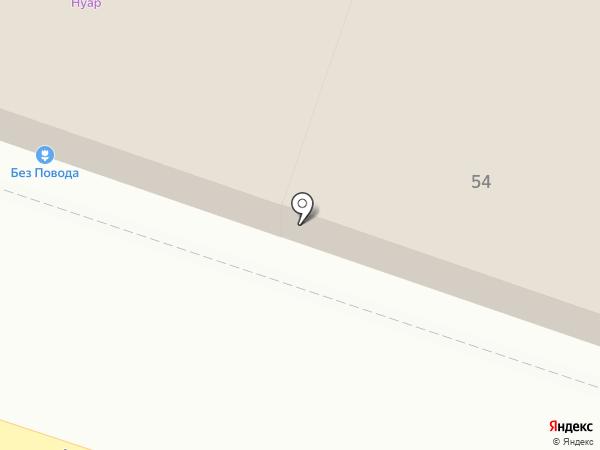 iRazbil на карте Саратова