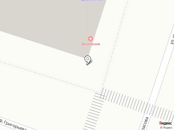 Адажио на карте Саратова