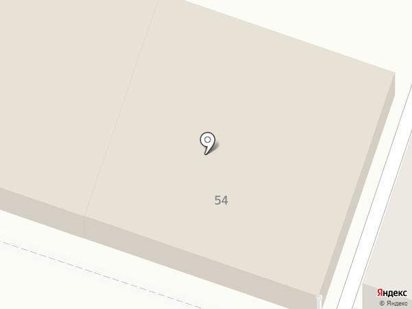 Fashion Studio Simela Aliyeva на карте Саратова