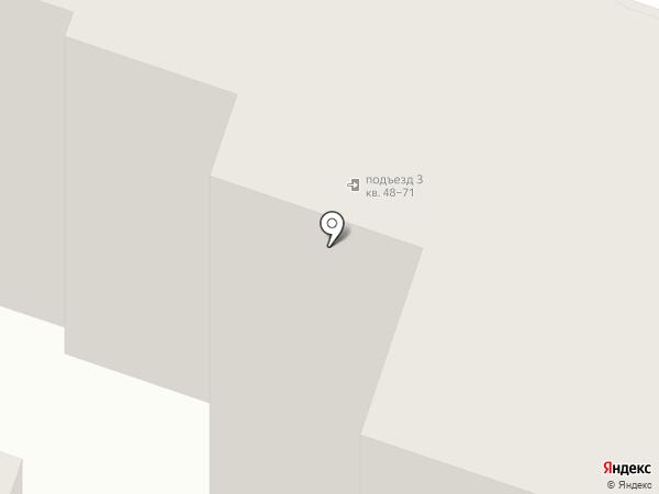 Эксперт-Сервис на карте Саратова