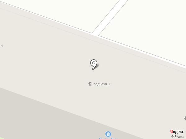 Комфорт на карте Энгельса