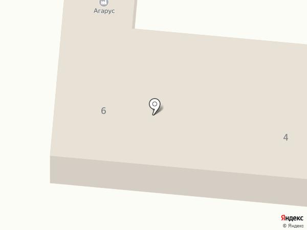 Агарус на карте Энгельса