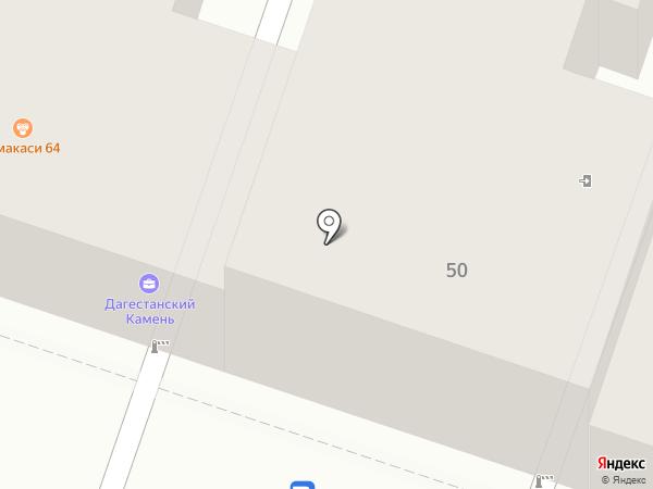 Магазин детской обуви на карте Саратова