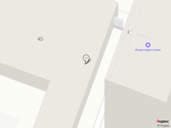 Детско-юношеская Ассоциация скаутов Саратовской области на карте Саратова