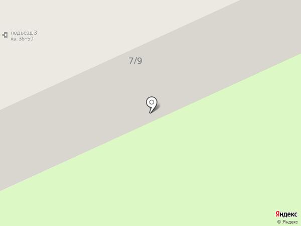 Second hand на карте Саратова