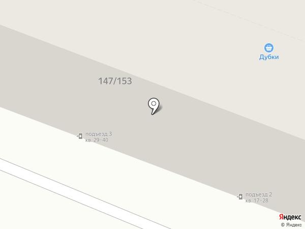 Аббат на карте Саратова