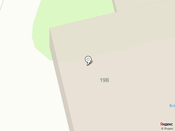 Все для дома на карте Приволжского