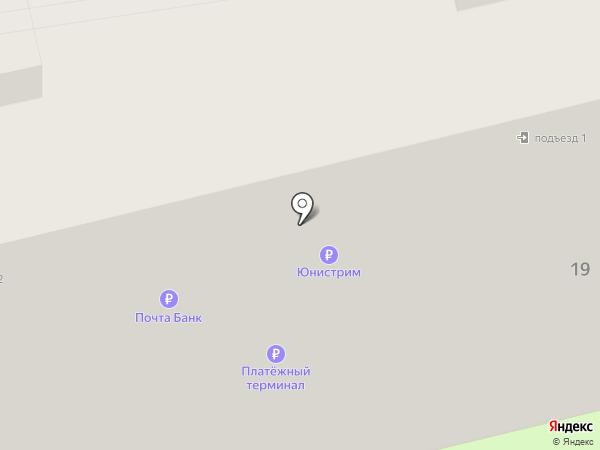 Почтовое отделение №2 на карте Энгельса