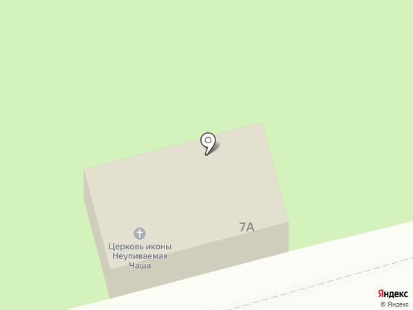 Неупиваемая чаша на карте Приволжского