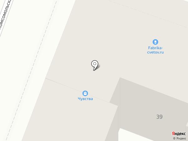Eclectic Lab на карте Саратова