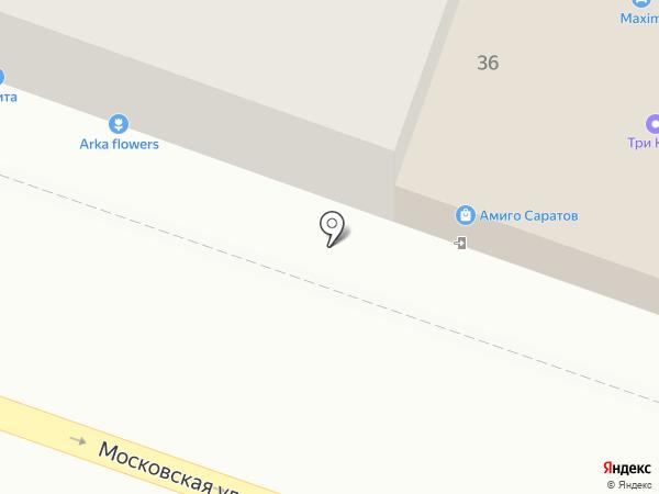 Магазин канцтоваров на карте Саратова