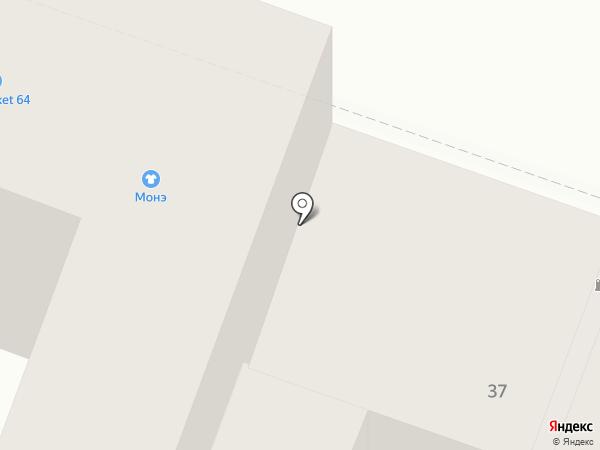Монэ на карте Саратова