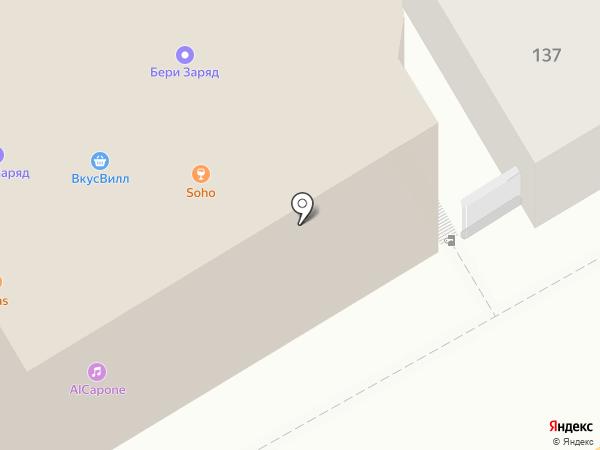 MICHURIN на карте Саратова
