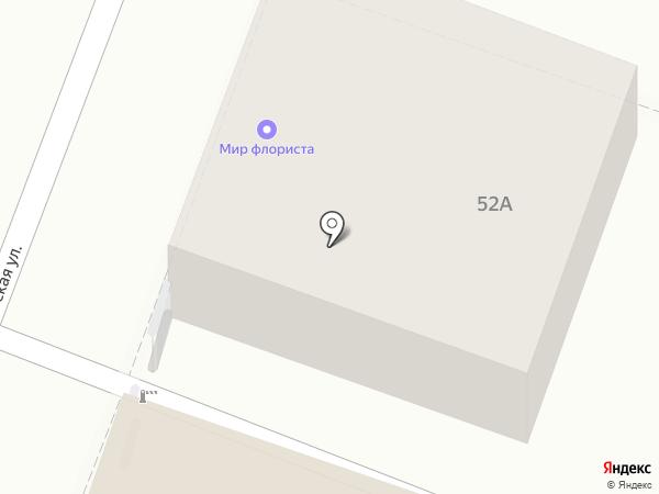 TRINITY flower shop на карте Саратова