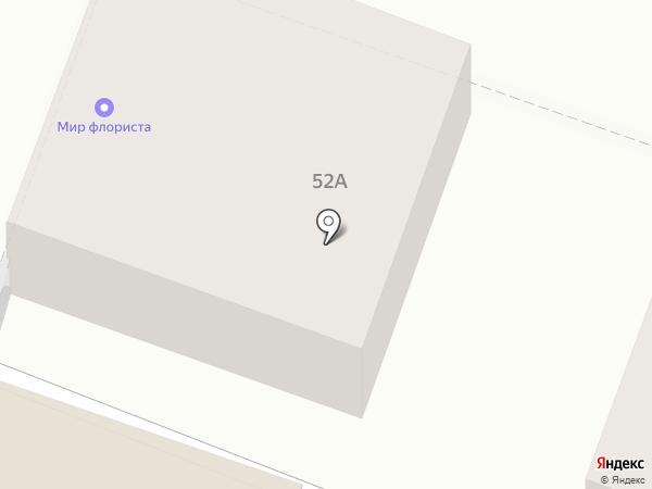Максим на карте Саратова