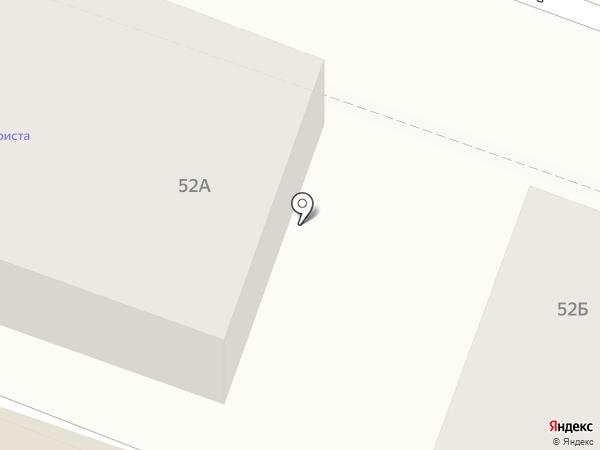 Сан Груп на карте Саратова